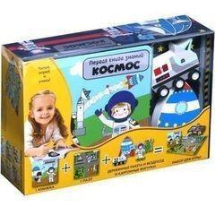 Игрушка и игра Махаон Развивающая игра «Первая книга знаний. Космос»