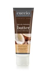 Уход за телом Cuccio Naturale Увлажняющее масло-крем «Кокос и Белый имбирь»