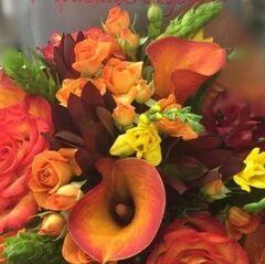 Магазин цветов Прекрасная садовница Осенний букет с каллами