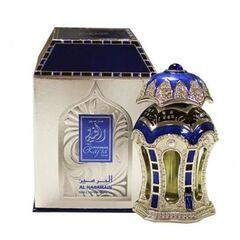 Парфюмерия Al Haramain Арабские духи RAFIA Silver Рафиа Серебро