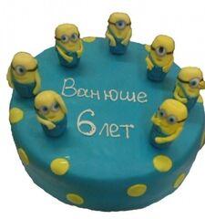 Торт Tortiki.by Торт фигурный «Званый вечер» 2 кг арт. Д-4-2-13
