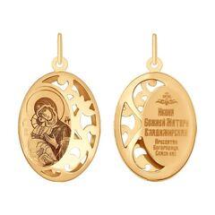 Ювелирный салон Sokolov Иконка с ликом Божьей Матери Владимирской 104008