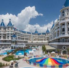 Туристическое агентство TravelHouse Пляжный aвиатур в Турцию, Аланья, Haydarpasha Palace Hotel 5*