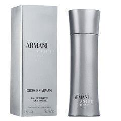 Парфюмерия Giorgio Armani Туалетная вода Code Ice, 100 мл