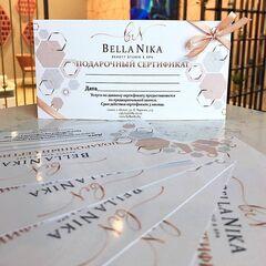 Магазин подарочных сертификатов BellaNika Подарочный сертификат «Роскошные брови»