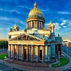 Туристическое агентство Отдых и Туризм Экскурсионные тур «Блистательный Санкт-Петербург»
