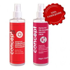Уход за волосами Concept Защитная сыворотка для волос перед окрашиванием Protective Pre-Colouring Emulsion Cream