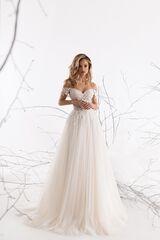 """Свадебное платье напрокат ALIZA свадебное платье """"Frey"""""""