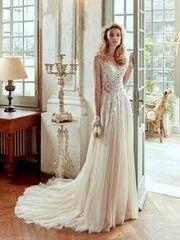 Свадебное платье напрокат Nicole Платье свадебное Palma