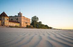 Туристическое агентство Инминтур Выходные в Прибалтике