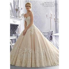 Свадебное платье напрокат Mori Lee Свадебное платье 2674