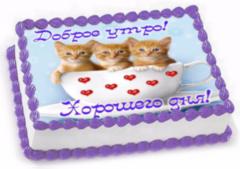 Торт Tortas Торт «Любимая» №2