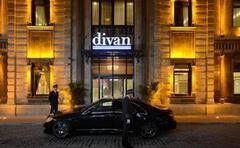 Горящий тур Территория отдыха Грузия: Divan Suites 5* (Батуми)