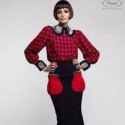 Костюм женский Pintel™ Комплект из блузы и юбки Fidele