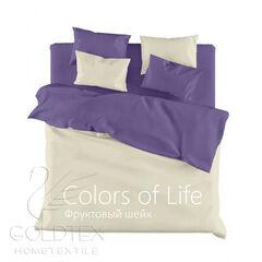 Подарок Голдтекс Двуспальное однотонное белье «Color of Life» Фруктовый шейк