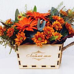 Магазин цветов Долина цветов Корзина прекрасных гербер и хризантем