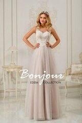Свадебное платье напрокат А-силуэт Bonjour Платье свадебное «Mirabel» из коллекции EDEM 2016