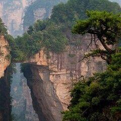Туристическое агентство InnTourLab Экскурсионный авиатур в Китай «Аватар тур»