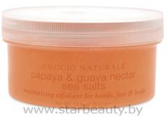 Уход за телом Cuccio Naturale Скраб на основе морской соли «Папайя и нектар гуавы»