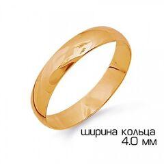 Ювелирный салон Топаз Кольцо обручальное из красного золота Т10001016