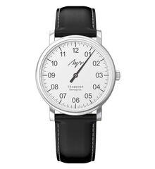 Часы Луч Наручные часы «Однострелочник» 77471760