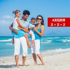 Туристическое агентство News-Travel Египет 2+2=2.   DOMINA CORAL BAY AQUAMARINE 5*