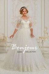 Свадебный салон Bonjour Свадебное платье «Rubina» из коллекции EDEM 2016