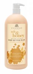 Уход за телом Cuccio Naturale Масло для мытья тела «Мёд с молоком», 960 мл
