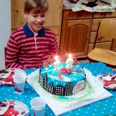 Торт МЕГАТОРТ Праздничный торт  «С Днём Рождения!!!»