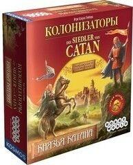 Магазин настольных игр Hobby World Настольная игра «Колонизаторы. Князья Катана»