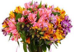Магазин цветов Долина цветов Букет «Филадельфия»