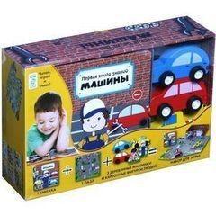 Игрушка и игра Махаон Развивающая игра «Первая книга знаний. Машины»