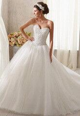 Свадебное платье напрокат Mori Lee Свадебное платье 5216
