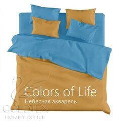 Подарок Голдтекс Двуспальное однотонное белье «Color of Life» Небесная акварель