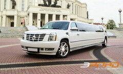 Аренда авто Cadillac Лимузин Escalade Versace