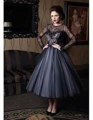 Вечернее платье Le Rina Вечернее платье Julian