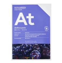 Уход за лицом Missha Маска для лица Phyto-chemical (экстракты винограда, баклажана и чернослива)