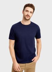 Кофта, рубашка, футболка мужская O'stin Базовая футболка мужская MTA101-69