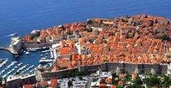 Туристическое агентство VIP TOURS Автобусный тур №5 в Черногорию, Будва/Бечичи, вилла 3*