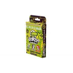 Магазин настольных игр Magellan Настольная игра «Крокодил ВсякоРазный»