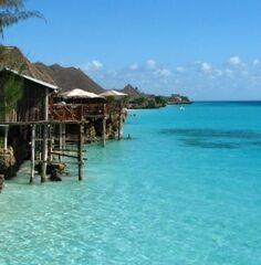 Туристическое агентство VIP TOURS Пляжный aвиатур в Танзанию, Занзибар, La Madrugada Beach Hotel 3*