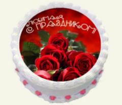 Торт Tortas Торт «Любимая» №1