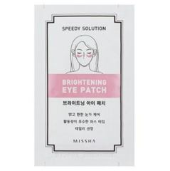 Уход за лицом Missha Speedy Solution Маска для кожи вокруг глаз