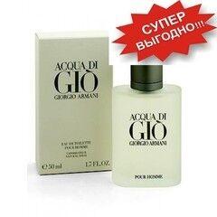 Парфюмерия Giorgio Armani Туалетная вода Acqua Di Gio, 200 мл