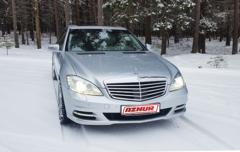 Прокат авто Прокат авто Mercedes-Benz S221