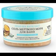 Уход за телом Planeta Organica Соль Мертвого моря для ванн с маслом черного тмина и финиковым медом