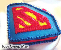 Торт Tortas Торт «Супермен»