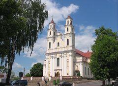 Организация экскурсии Виаполь КАЖДУЮ СРЕДУ:Мир белорусских местечек