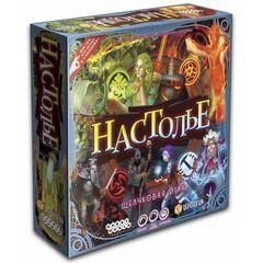 Магазин настольных игр Hobby World Настольная игра «Настолье»