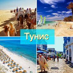 Туристическое агентство География Пляжный авиатур в Тунис, Вилайет Набуль, Club Magic Life Africana 5*